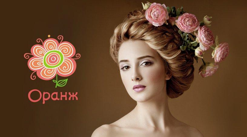 Цветочный интернет-магазин Orange-Flower