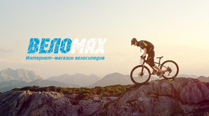Интернет-магазин велосипедов