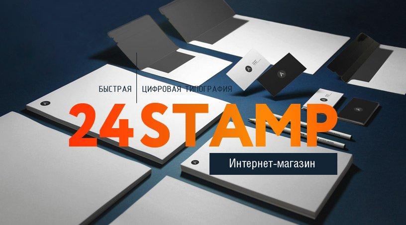 Разработка дизайна для интернет-магазина полиграфии и фотосувениров